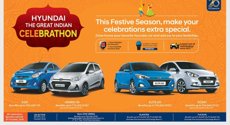 diwali hyundai car deals